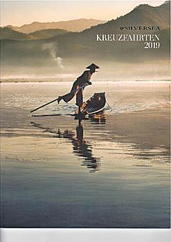 Silversea Atlas 2019